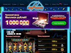 Покер 888 один из лучших румов покерного мира