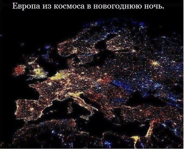 Европа со спутника в новый год