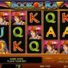 Обзор игрового аппарата Book of Ra