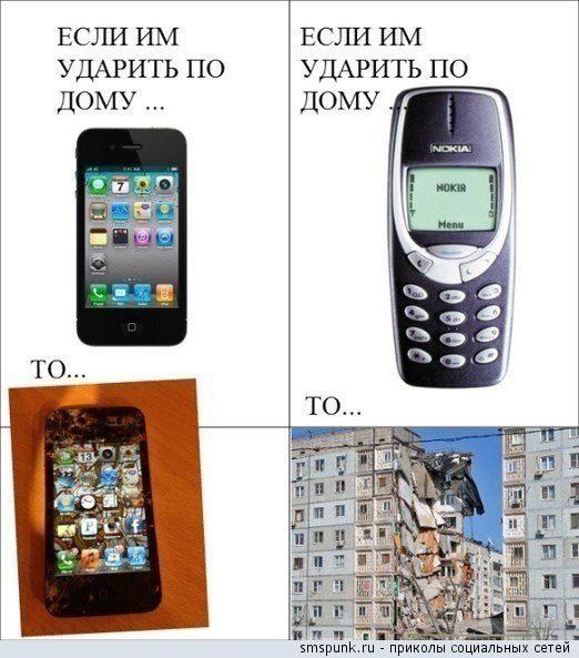 iphone_vs_nokia