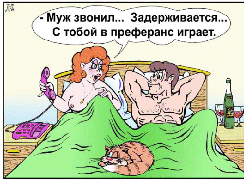 Куколд  куколд онлайн порно русская жена изменяет мужу
