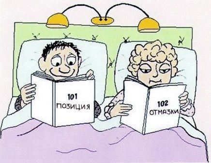 Картинки по запросу смешные картинки про мужа