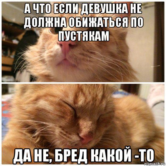 111_67630785_orig_