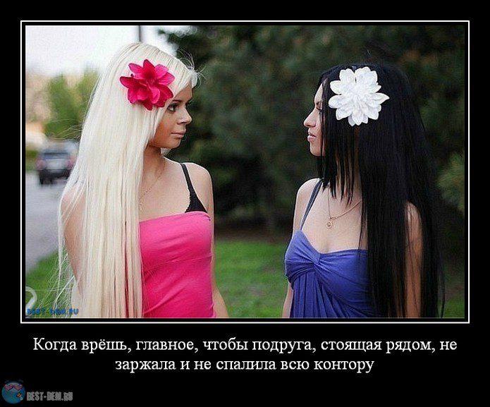 Картинки двух девушек подруг