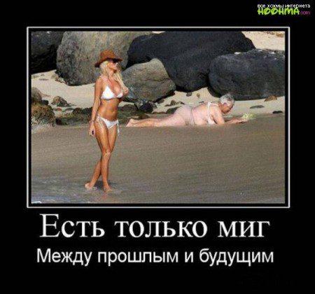 1310368106_demotivatory_1