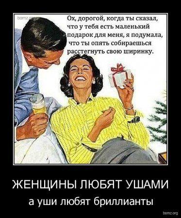 Пошлые анекдоты - anekdotov.net