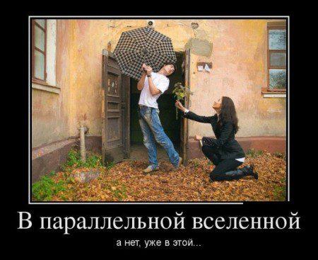 1348326083_1348324271_demotivatory_22