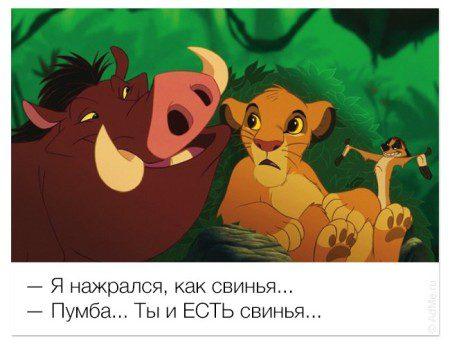 1405676691_citaty-iz-multikov-8