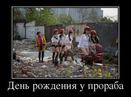 1432547695_5-demotivatory-dlya-vzroslyh_xaxa-net-ru