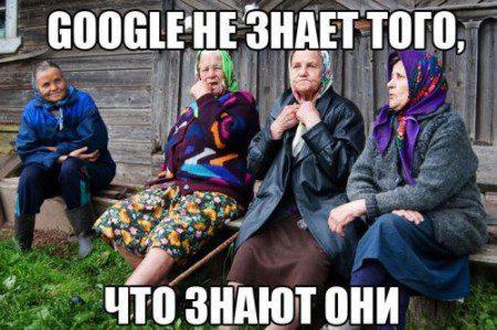 1479465265_prikol-6
