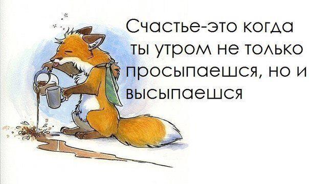 76496_4de9b519_262044