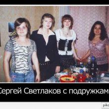 Прикольные картинки про подруг (20 Фото)