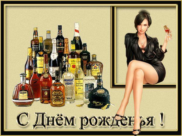 kartinki-s-dnem-rozhdeniya-muzhu-prikolnye-2