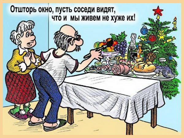 Короткие шутки на новый год