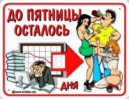 prikolnye_objavlenija_52_foto_18