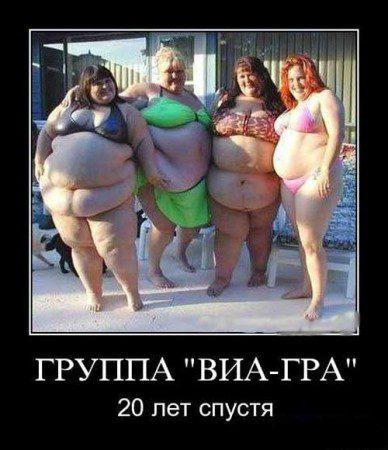 tolstye_devushki1