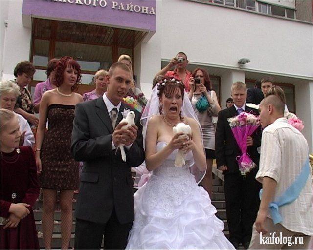 На свадьбе все притворяются