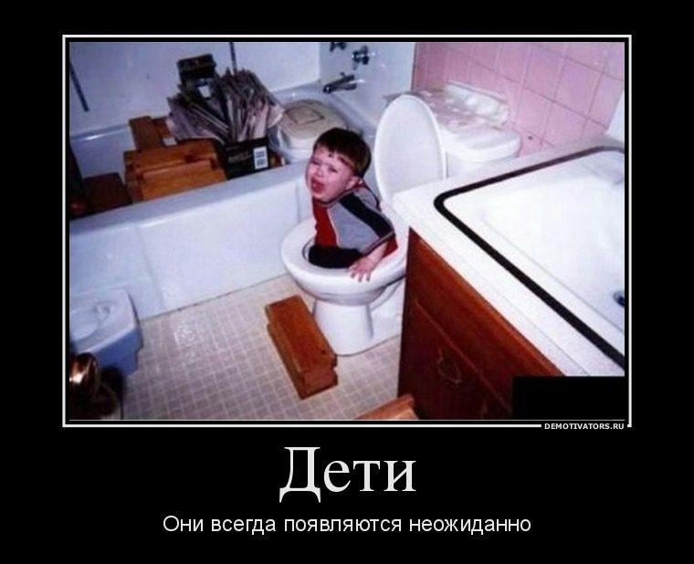 1333293525_bygaga-com-ua-smeshnye-demotivatory-5