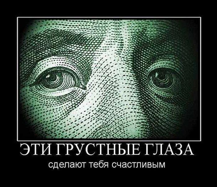 1333563139_demotivatori_prikolnie_ot_bygaga_259-33