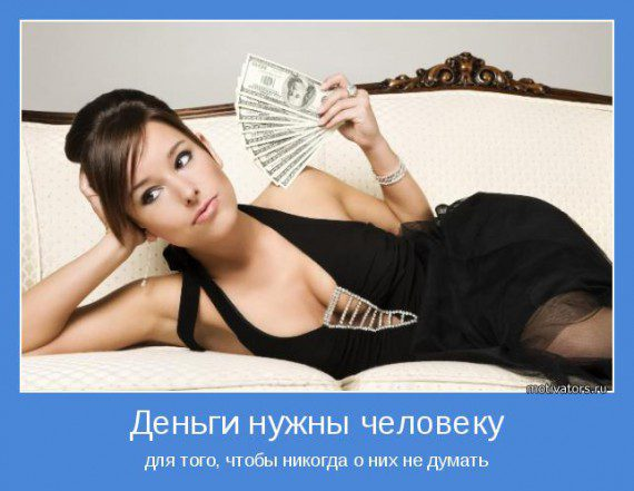 1343416513_motivator-37904