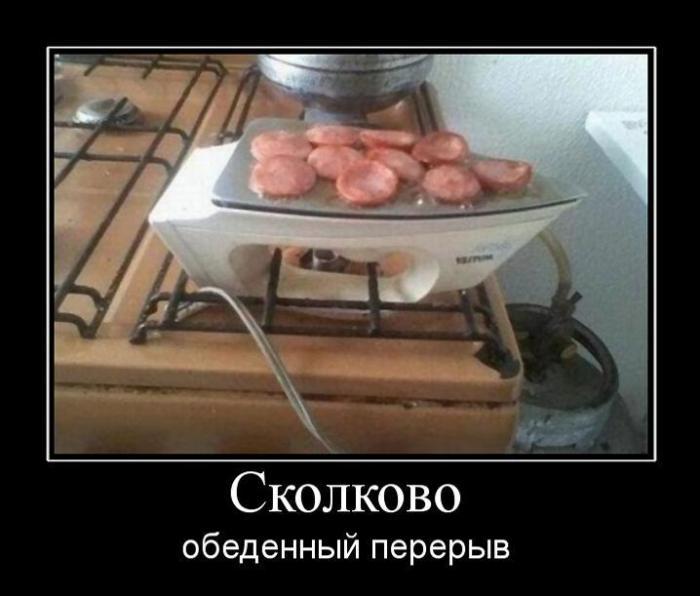 demotivators_ru_621746