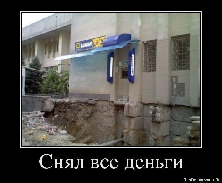 1349330186_16208661_cnyal-vse-dengi