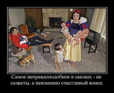 1353072171_demotivatory_na_chetverg_07-1