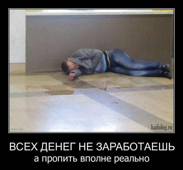 1353993803_015_2