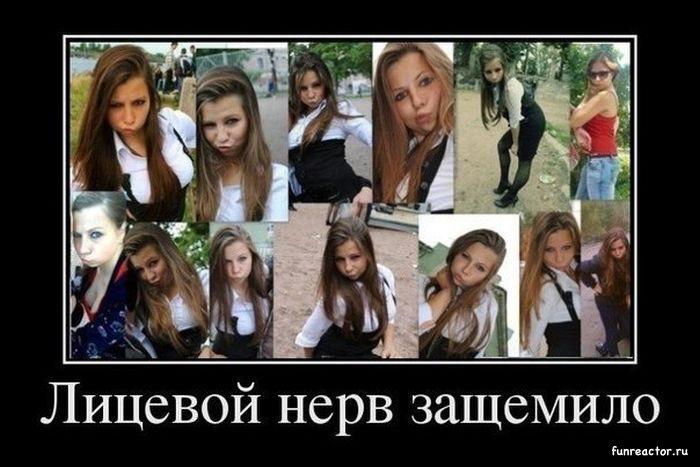 1355228499_1349074874_demotiv_01