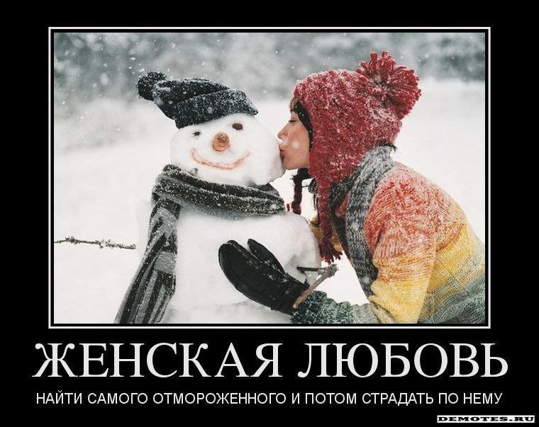 1359236696_1suschnost-zhenskoj-lyubvi
