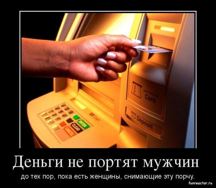 1363182711_1363156202_00