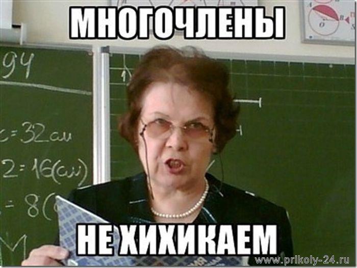 1374651054_prikolnye_kartinki_15-66