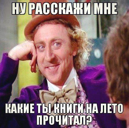 1376671431_ycheba-prikoli-9