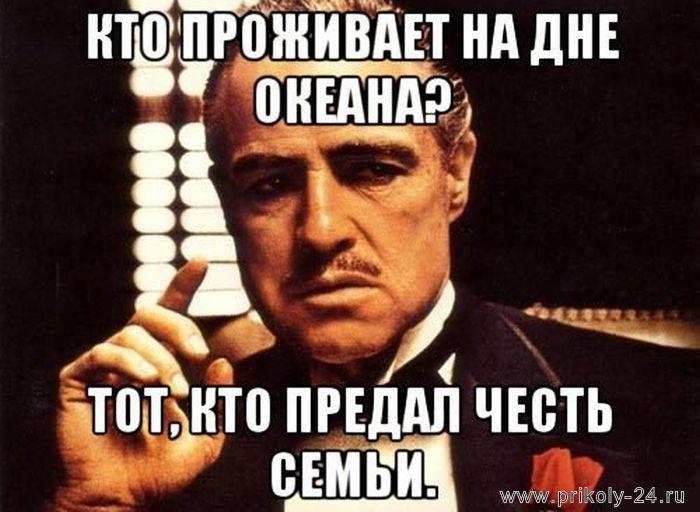 1377362123_prikolnye_kartinki_23-78