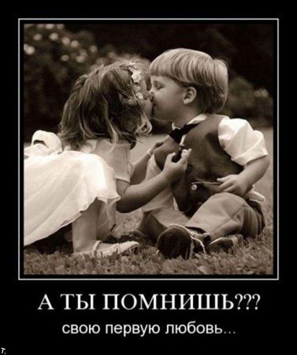 1389456041_demotivatori_lyubov-69