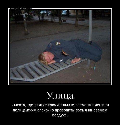 1414405345_8-demotivatory-dlya-vas-20141026