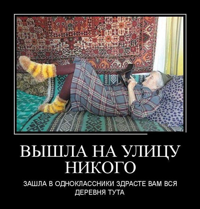 1425214212_demotivatori_prikoli-2