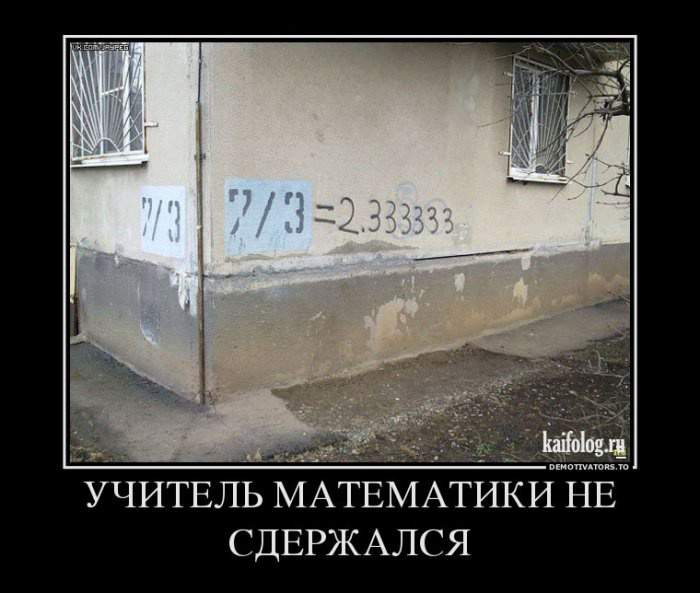 1443561535_dem2