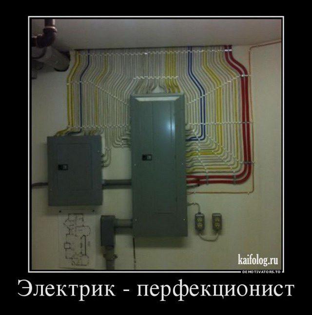 1445933077_005_9