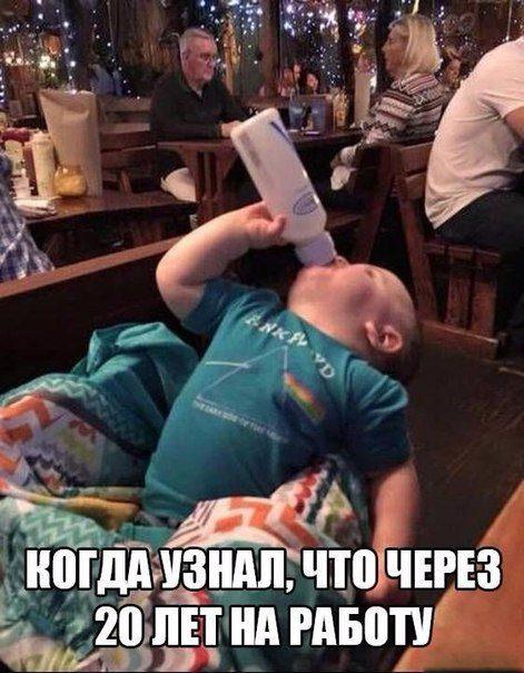 1458471458_fotomemy-prikoly-6_xaxa-net-ru
