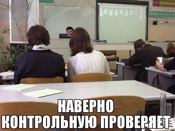 201405210055-navernoe-kontrolnuyu-proveryaet-kashamalasha-com