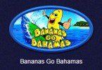 бананы едут