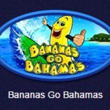 Bananas Go Bahamas или Бананы едут на Багамы.