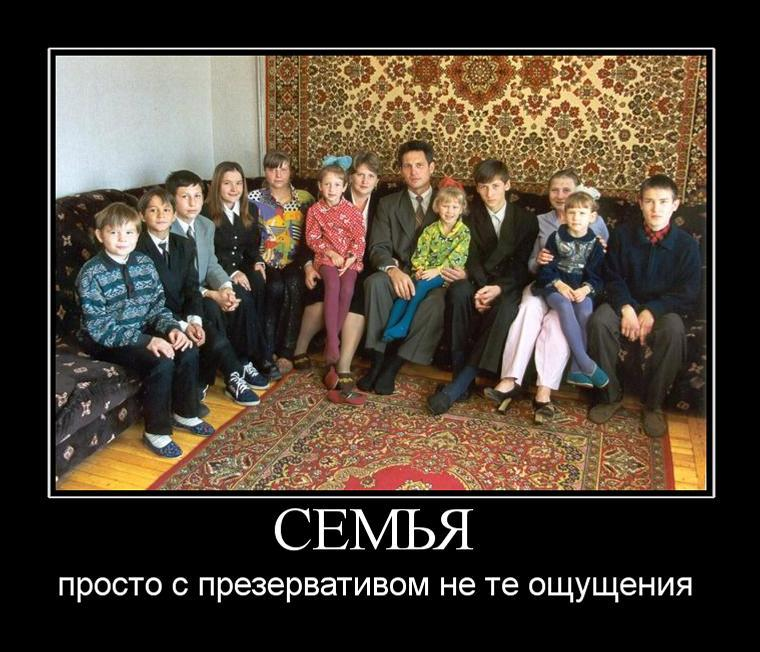 прикольные картинки про родственников