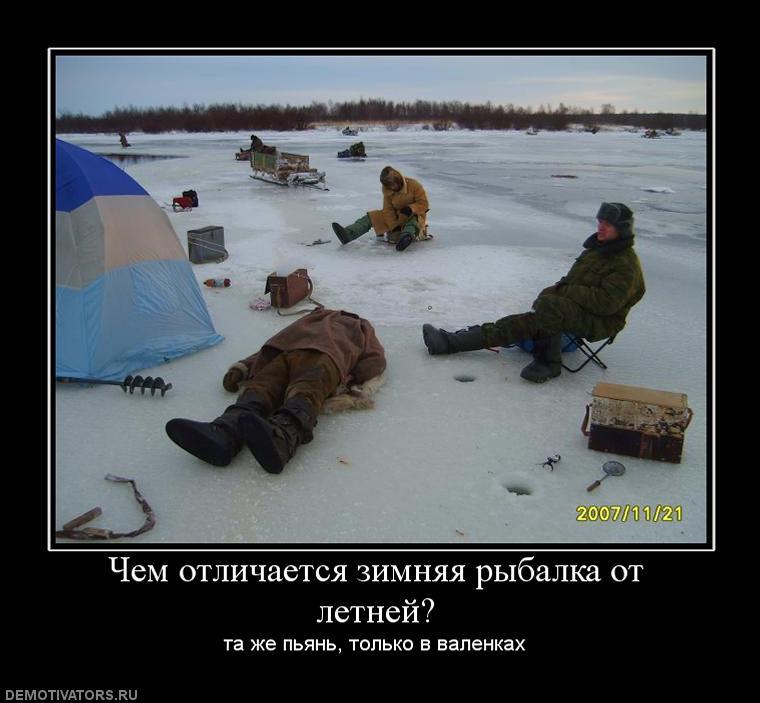 пословица о рыбалке пойду