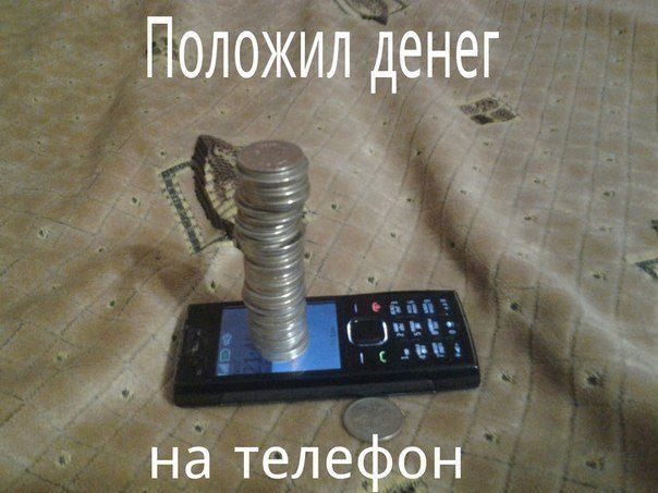 76438_9527f675_261855