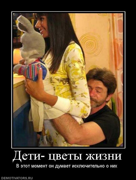 860035_deti-tsvetyi-zhizni