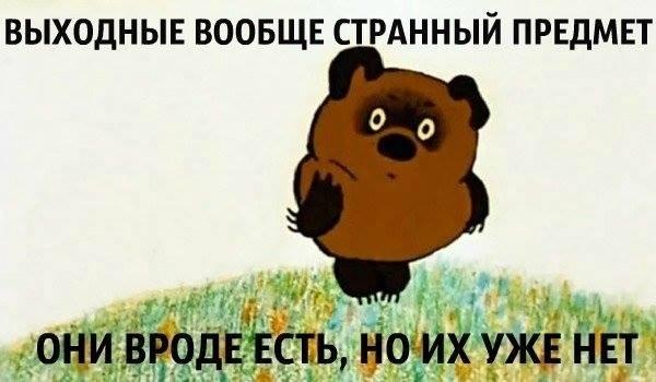 96761_bbf05f0a_1686627749
