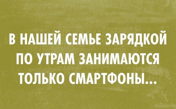 99036_c44e9b74_834029467