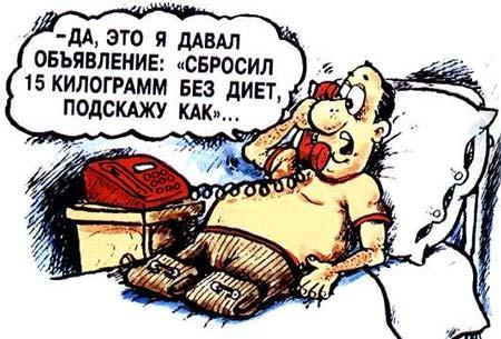 aleksandr_markelov_-_15_kg_bez_diet